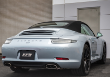 2013-2015 Porsche 991 / 911 / Cat Back / S-Type (SKU: Borla-140710)